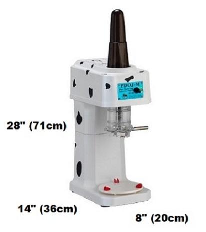 PDOJ-M-200 Snow Ice Shaver Dimensions